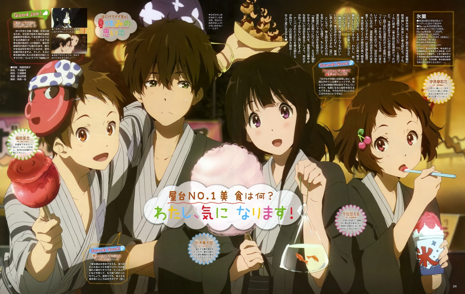 Hyouka OP2 Single - Mikansei Stride MP3 - Download Hyouka